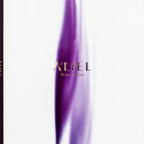 Aliel