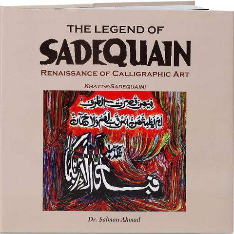 The Legend of Sadequain